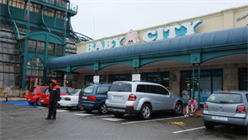 Baby City specials and promotions. Browse catalogue specials, locate your nearest store and view operating hours.